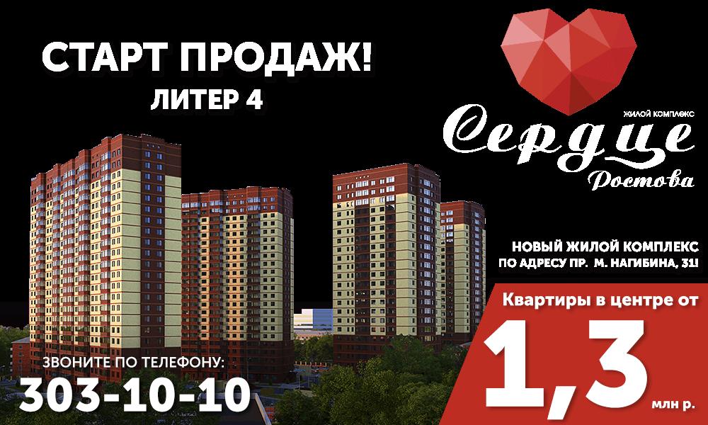 Крупная российская строительная компания ооо карбон купить щебень в жуковском дешево