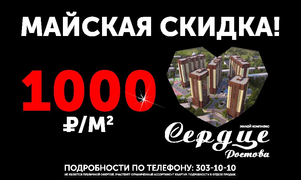 Финансово-строительная компания новый город работа в новогодние праздники кранэкс машиностроительная компания 153007